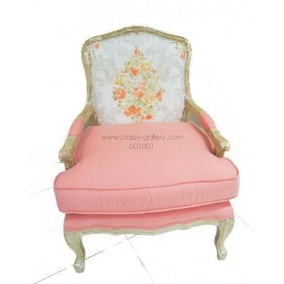 [PHAC1048] كرسي من خشب الأوك وقماش الكتان