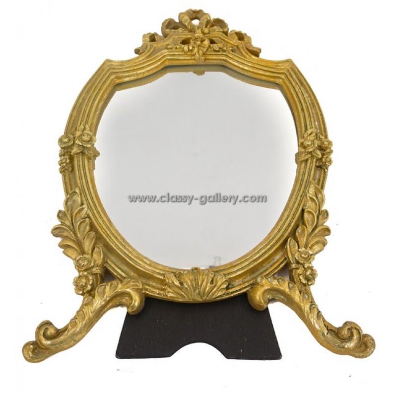 مرآة طاولة ملكية مذهبة
