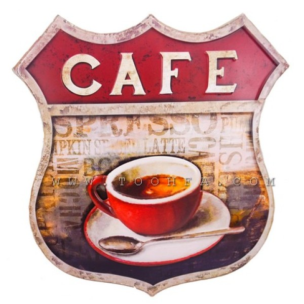 لوحة معدنية لركن القهوة