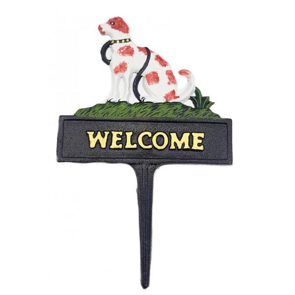تغريسة حديقة welcome