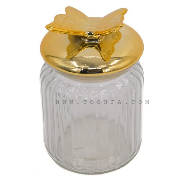 علبة تخزين بغطاء ذهبي