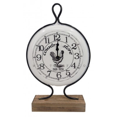 ساعة حائط معدنية