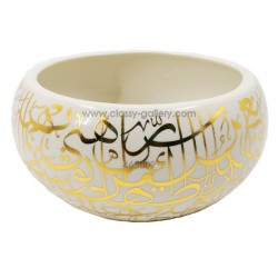 حوض خزفي بخطوط عربية