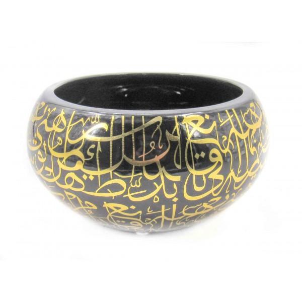 حوض خزفي ديكور مع زخارف عربية. المقاس :23 X 23 X 11.5 CM