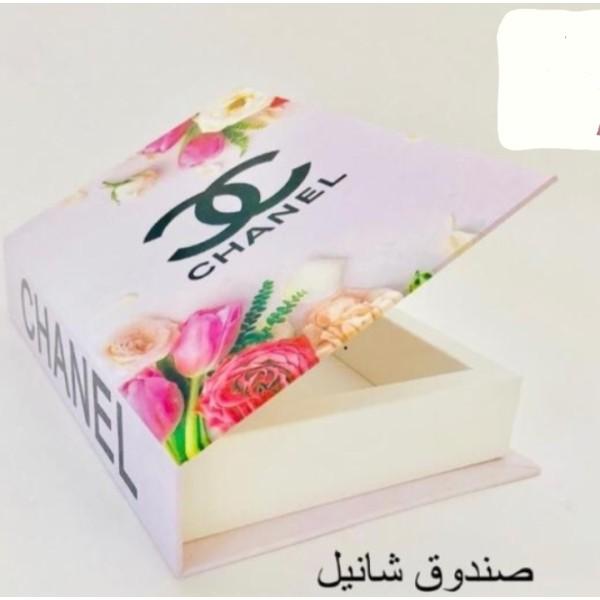 صندوق ورقي بشكل كتاب شانيل