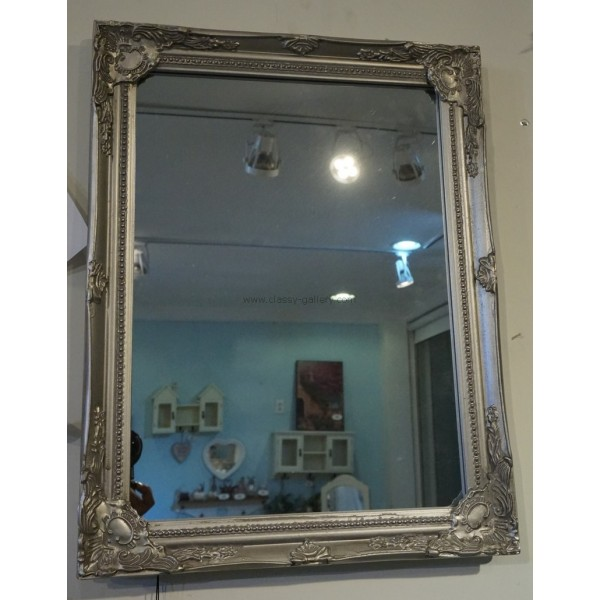 مرآة فضية